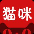猫咪app免安全码破解版下载 v1.0