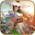 幻剑仙缘手游下载官方正式版 V1.0.1