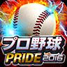 职业棒球之魂A官网IOS版 v1.6.60