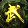 大话武林手游武侠PK游戏官方网站新版本 v1.0.1