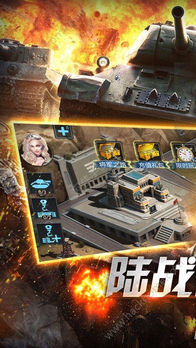 红警联盟尤里的复仇战官网最新版图5: