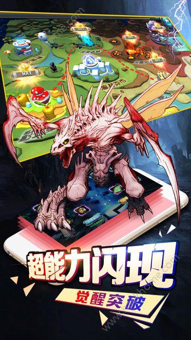 宝贝进化官网手机游戏图3: