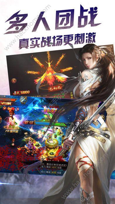 剑雨乾坤官方网站游戏图1: