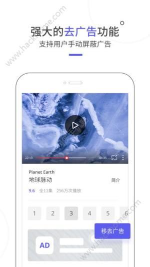 夸客浏览器app图3