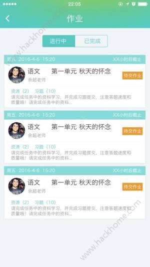 木木官方版app手机下载安装图片2