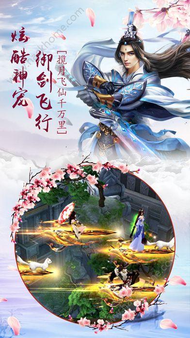 剑雨昆仑手游官方唯一网站下载图1: