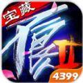 不良人23.0.1龙泉宝藏最新版本 v8.0.75964