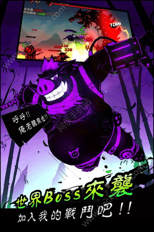 火柴人格斗手游官网唯一正版图1: