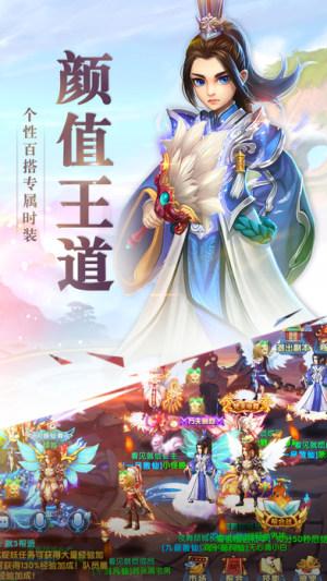妖神录官网图3