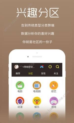 ucjicc app图1