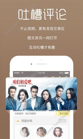 红包剧场app手机版官方下载图2: