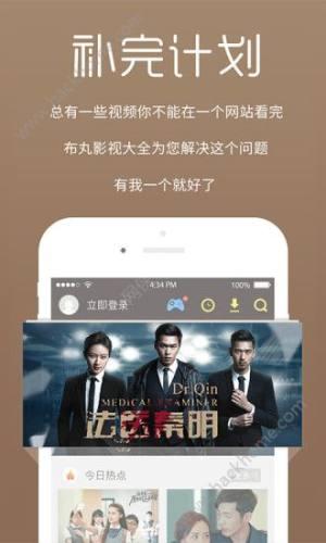 ucjicc app图3
