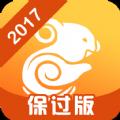 考拉驾考助手手机版app下载 V1.3.4