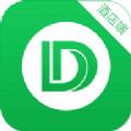 叮叮旅行酒店端官网版app下载安装 v1.0