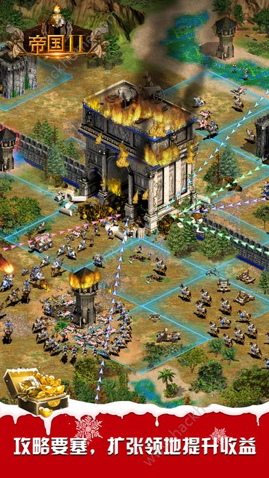 帝国2要塞之光游戏官方网站安卓版图2: