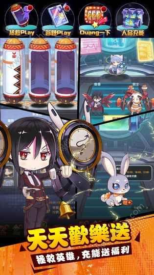 崩坏大乱斗2下载iOS苹果版游戏图5: