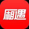 重庆厢遇手机版app官网下载 v1.5