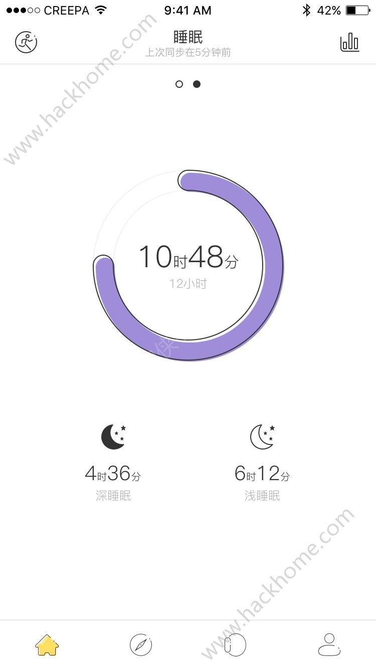 魔样运动app官方版下载软件图3: