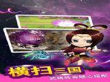塔防帝国官网正版手机游戏 v1.0