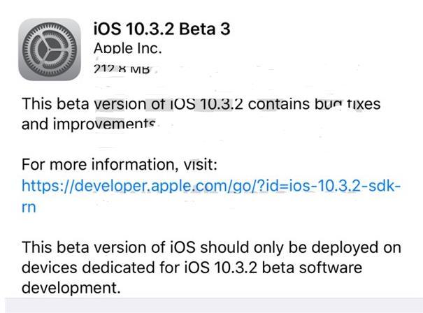 iOS10.3.2Beta3描述文件下载 苹果iOS10.3.2Bete3固件下载地址[图]