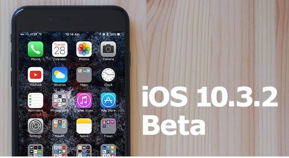 iOS10.3.2Beta3更新后卡不卡?iOS10.3.2 Beta3升级耗电吗[图]