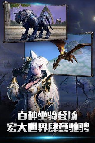 腾讯天堂2手机游戏官方网站图1: