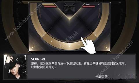 节奏大爆炸手游官方网站正版下载图5: