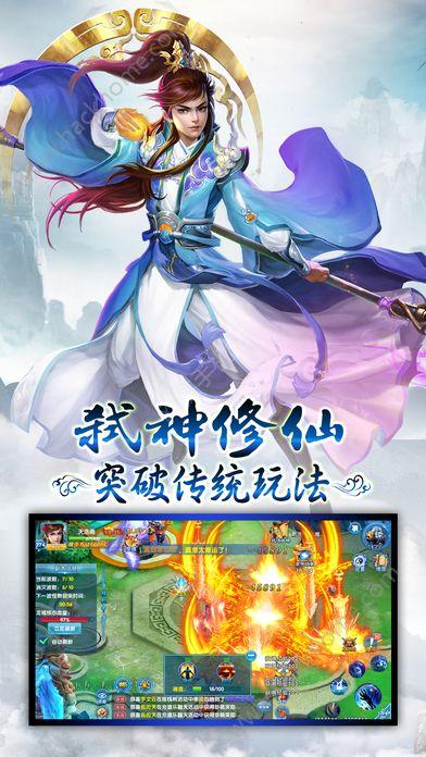 剑影传说251手游官网安卓版图1:
