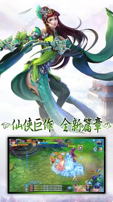 剑影传说251手游官网安卓版图3: