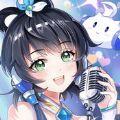 元气偶像季官方ios苹果版游戏下载 v1.8
