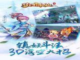 梦幻诛仙手游版官网 v1.4.0