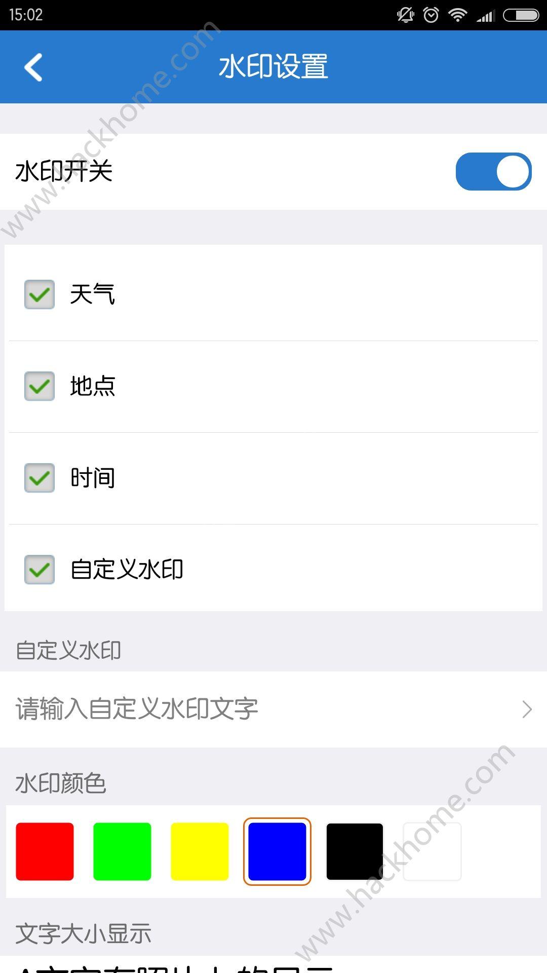 广联达工程随手拍app苹果版下载图1: