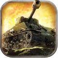 钢铁机甲mk38游戏下载官网IOS版 v1.4.5