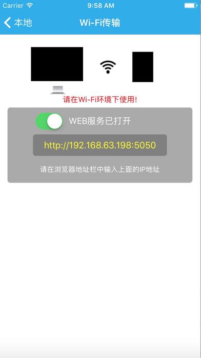 影单视频app官方下载图3: