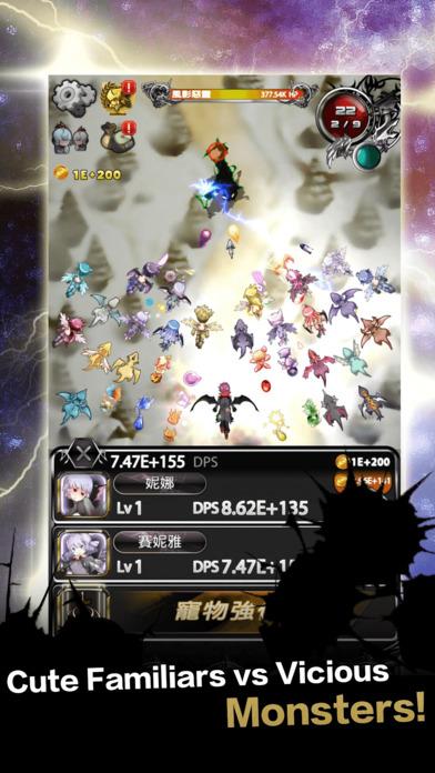 苍空战骑TAP手游下载正式版图1: