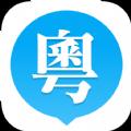 粤语U学院app会员免费破解版下载 v7.2.3