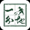 北京一分地农场app手机版下载 v1.5