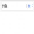 优考导航app官方软件下载 v0.3.12