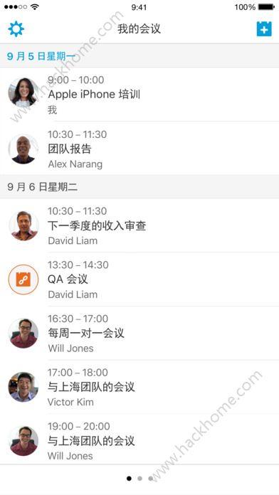 Cisco WebEx Meetings电脑版app官方下载安装图1: