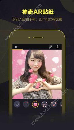 小咖秀晃咖视频官网版app下载安装图2: