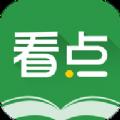 中青看点官方下载客户端app v1.0.0