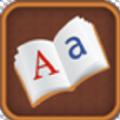 英汉词典2在线翻译app软件手机版下载 v17.4.20