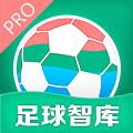 足球智��app下�d手�C版 v1.5