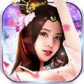 倾城仙恋安卓游戏百度版下载 v1.0.0