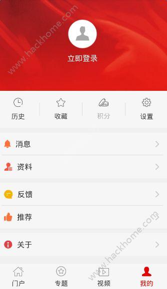 灯塔党建在线管理平台app官方下载图2: