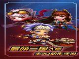 国王失落的帝国游戏官方手机版下载 v1.0
