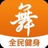 全民健身广场舞多多app下载安装 v1.8.1.1