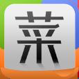 菜谱精灵官网版安卓app免费下载安装 v2.4.0