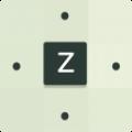 大脑转动关卡解锁破解版(ZHED) v1.03