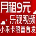 乐视视频小乐卡官网版